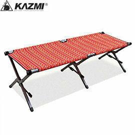 ~~蘋果戶外~~KAZMI K4T3C003 豪華版高承重行軍床 紅 人體工學 折疊床 戶