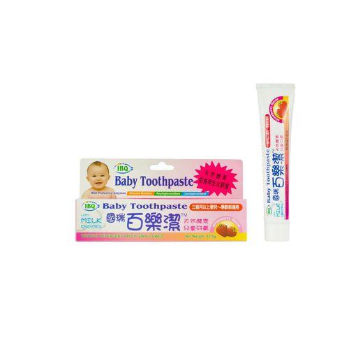 衛立兒生活館:CangeneBioClean百樂潔天然酵素兒童牙膏(草莓口味)#7057