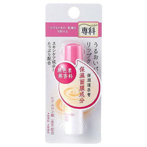 保濕 專科 護唇膏 3.5g