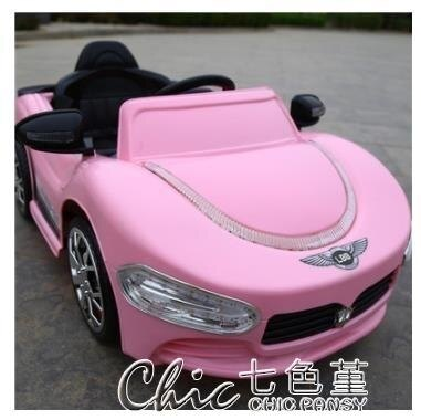 電動童車童電動車四輪可坐遙控汽車1-3歲3-4搖擺童車兒童玩具車可坐人