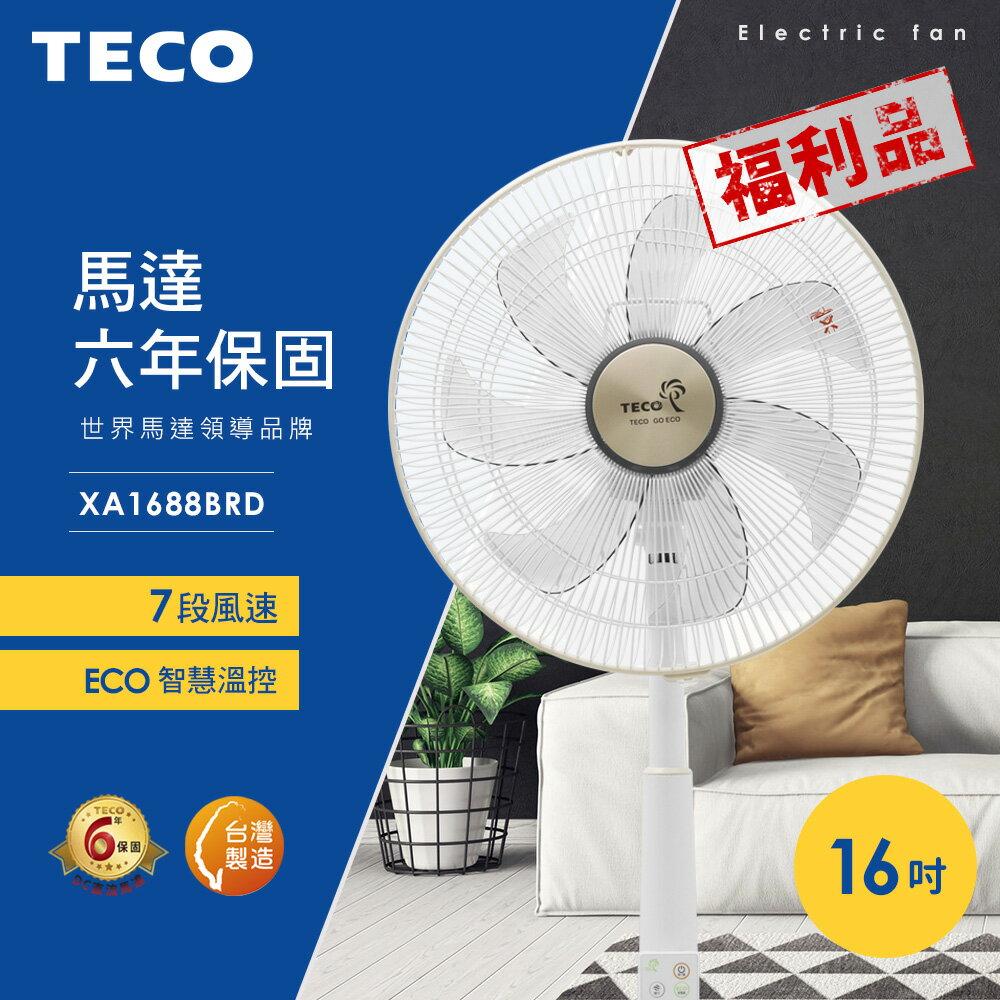 (福利品)TECO東元 16吋DC馬達ECO遙控立扇 XA1688BRD