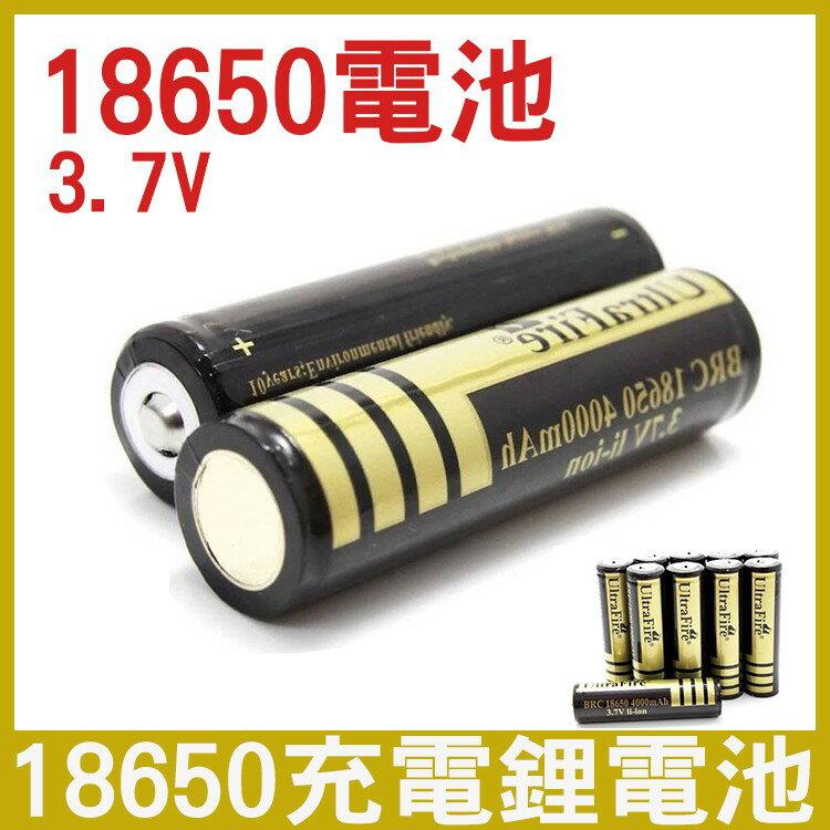 Victory數位 ★ 18650 鋰電池(凸頭) ★ 電壓 : 3.7V-4..2V ★ 手電筒/ 頭燈/ 行動電源均可使用