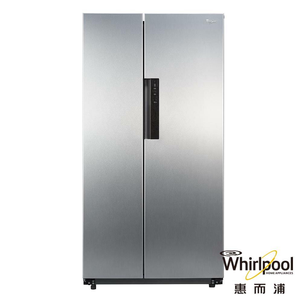 昇汶家電批發:Whirlpool 惠而浦 WHS21G 設計師對開門系列冰箱 (701L)