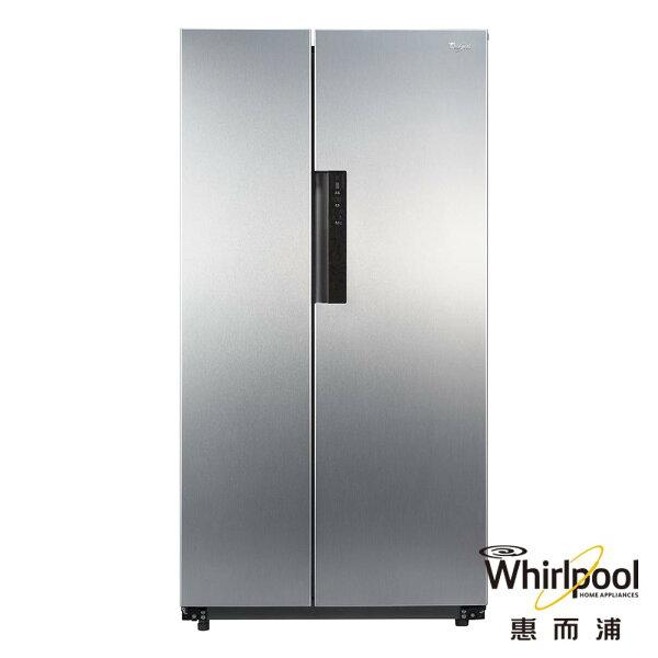 shenwen3c:昇汶家電批發:Whirlpool惠而浦WHS21G設計師對開門系列冰箱(701L)