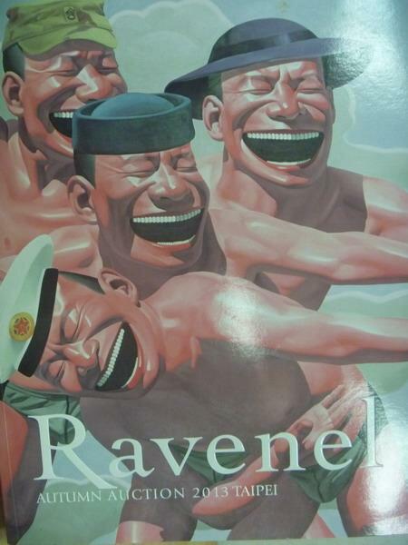 【書寶二手書T3/收藏_XEH】Ravenel_Modern and Contemporary_2013/12/1
