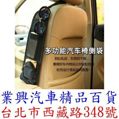 汽車座椅側袋 懸掛式收納袋 多功能側邊置物袋 手機掛袋 雜物儲物袋 (5J2-2)