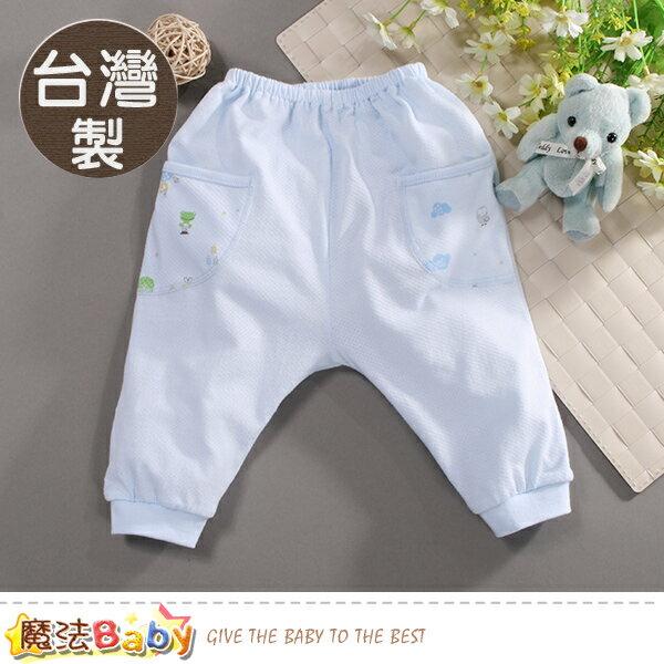 嬰兒服飾台灣製純棉薄款嬰兒初生褲魔法Baby~b0041