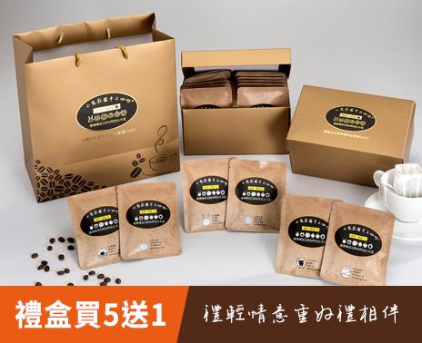 Arleen 獅大爺咖啡豆125g/包 小兔莊園
