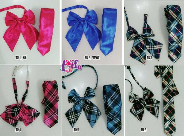 來福領花,K1104領帶領花組合窄版領帶領結糾糾,單一個69元