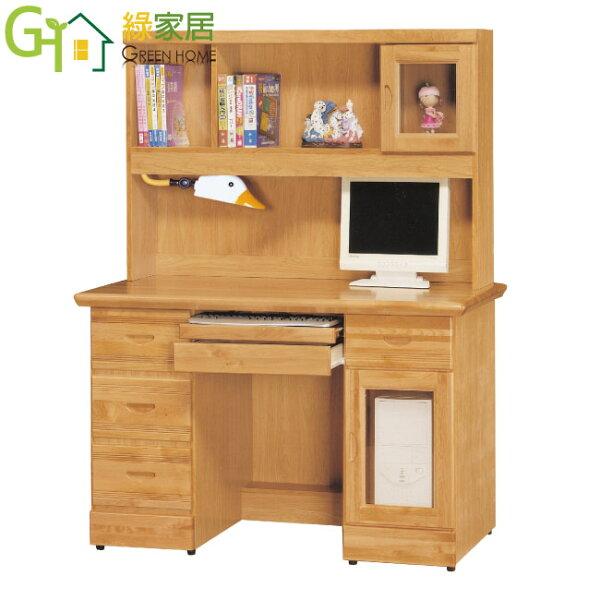 【綠家居】爾文時尚4.4尺實木書桌電腦桌組合(上+下座+拉合式鍵盤)