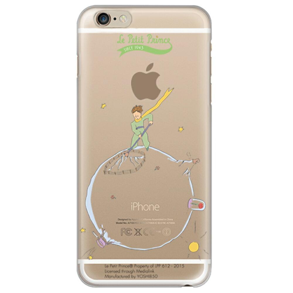 【YOSHI 850】小王子授權系列【我愛的B612】TPU手機保護殼/手機殼《 iPhone/Samsung/HTC/LG/ASUS/Sony/小米/OPPO 》
