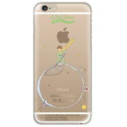 空壓氣墊保護殼-小王子經典版【我愛的B612】《iPhone/ASUS/HTC/LG/OPPO/Samsung/Sony》