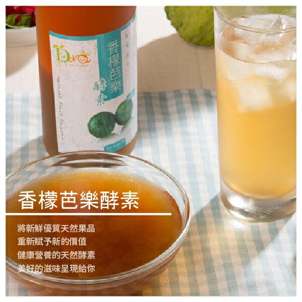 【Dora 天然果舖】香檬芭樂酵素 600ml/瓶