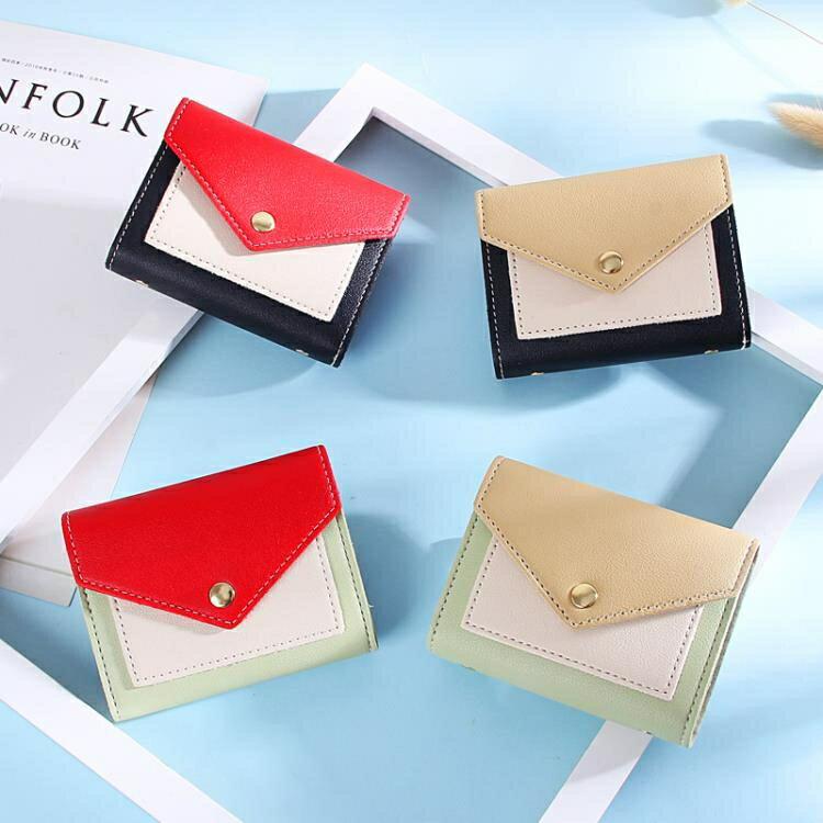 大容量卡包高檔多卡位名片夾防消磁女小巧零錢包超薄精致