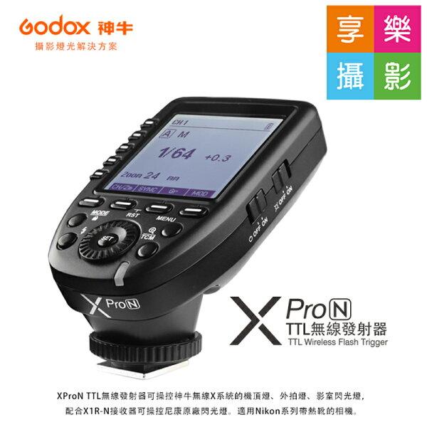 [享樂攝影]公司貨GODOX神牛XPro-NTTLforNIKON無線發射器高速同步無線閃燈觸發器離機閃引閃器