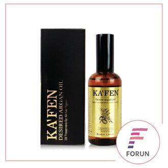 KAFEN 卡氛 極致修護摩洛哥油 100mL 髮油 免沖洗 護髮油