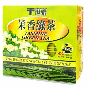 T世家 茉香綠茶-環保衛生包 50入/盒
