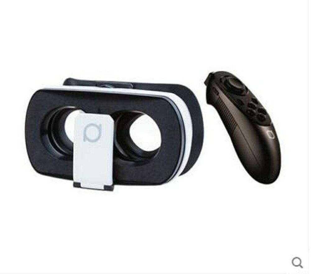 VR眼鏡  手機專用3d虛擬現實rv眼睛谷歌4d頭戴式遊戲機vr壹體機ar  全館85折起 JD 1