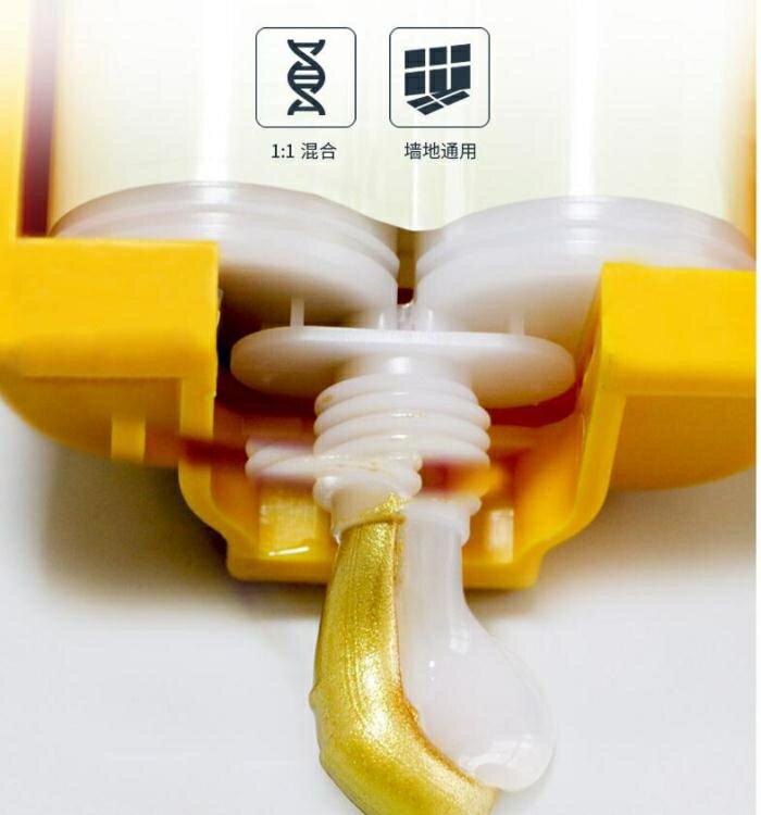 美縫劑瓷磚地磚專用品牌十大施工工具填縫劑膠槍真瓷膠家用防水 暖心
