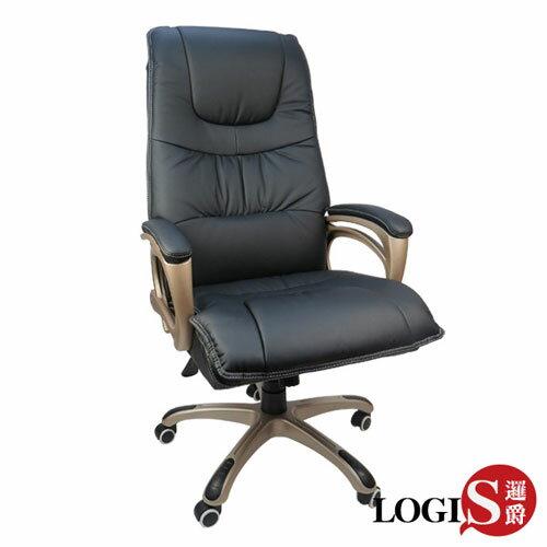 邏爵LOGIS~歐提斯雙層皮墊主管椅辦公椅電腦椅*LOG-2876黑*