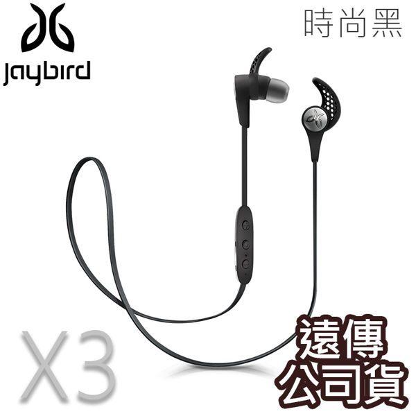 美國鐵人【世貨代理】JayBird X3 原廠藍芽無線運動耳機 Sport【遠傳盒裝公司貨】防汗、極限運動