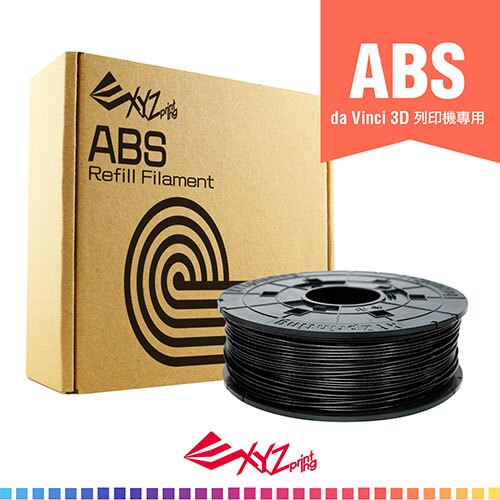 XYZprinting黑色ABS塑料3D列印耗材補充包600g~愛買~
