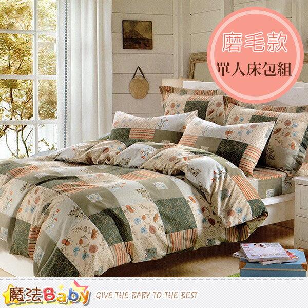 磨毛3.5x6.2尺單人枕套床包組 魔法Baby~w01074