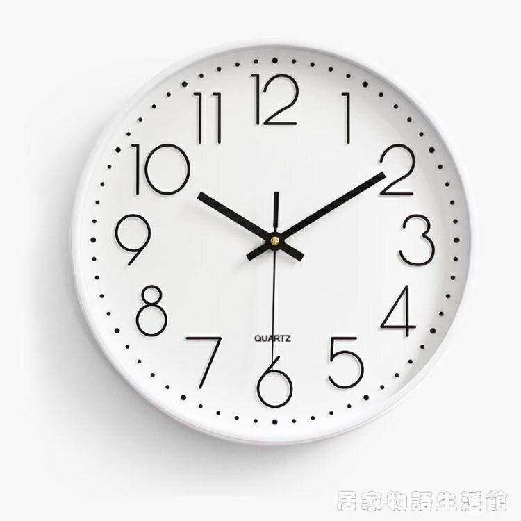 限時85折!限時搶購!掛鐘現代簡約客廳靜音家用創意鐘表臥室時鐘牆上掛表