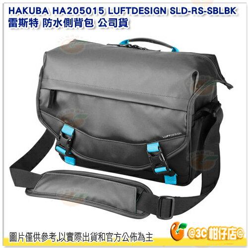 HAKUBAHA205015LUFTDESIGNSLD-RS-SBLBK雷斯特防水側背包公司貨相機包隨身包13吋筆電內隔層