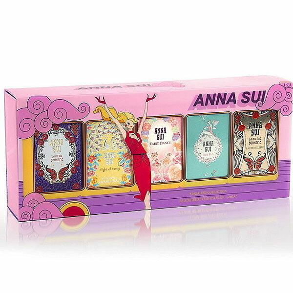 ANNA SUI 安娜蘇 華麗航空迷你小香禮盒 4ml*5入《Belle倍莉小舖》