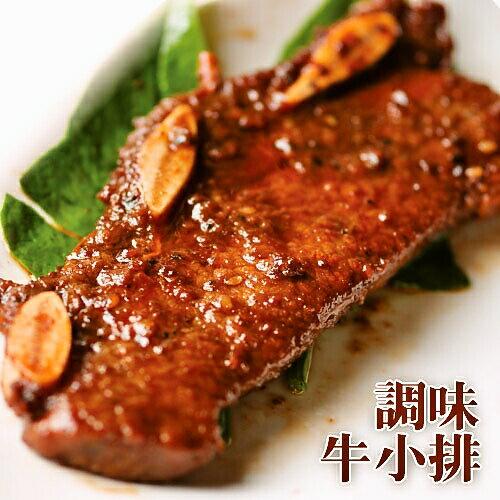 ☆調味帶骨牛小排☆300g±5%/2片入。嚴選澳洲牛【 陸霸王】