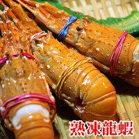 火鍋推薦到印度熟凍龍蝦/隻。焗烤/火鍋/沙拉皆適合【陸霸王】