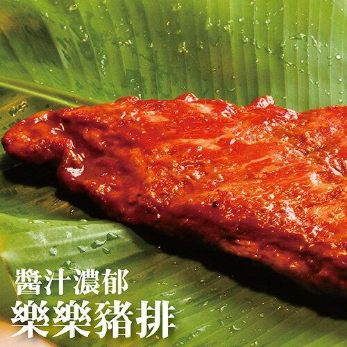 《售完》☆樂樂豬腩排☆600g±5% / 份。豬排、烤肉、年菜、辦桌【陸霸王】 0