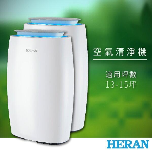 凍一夏~量販兩台~【HERAN禾聯】HAP-330M1空氣清淨機偵測PM2.5偵測異味過敏除塵防空汙
