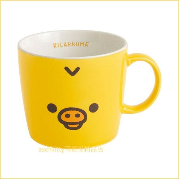 asdfkitty可愛家☆日本san-x拉拉熊的小雞大臉陶瓷馬克杯-日本製