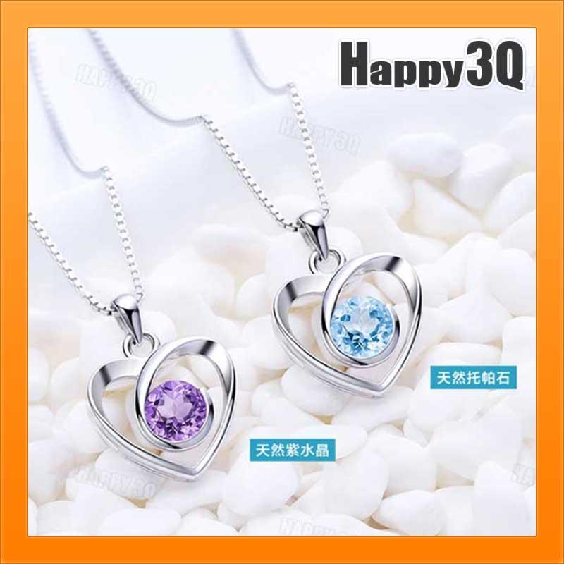 愛心項鍊浪漫愛情項鍊一克拉水晶寶石S925純銀送禮情人節禮物-托帕石/紫水晶【AAA2288】