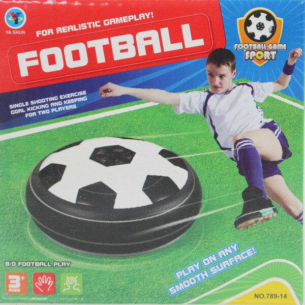 室內漂浮足球(小)電動漂浮足球789-14(附電池)一個入{促80}室內足球氣墊懸浮足球~CF136734