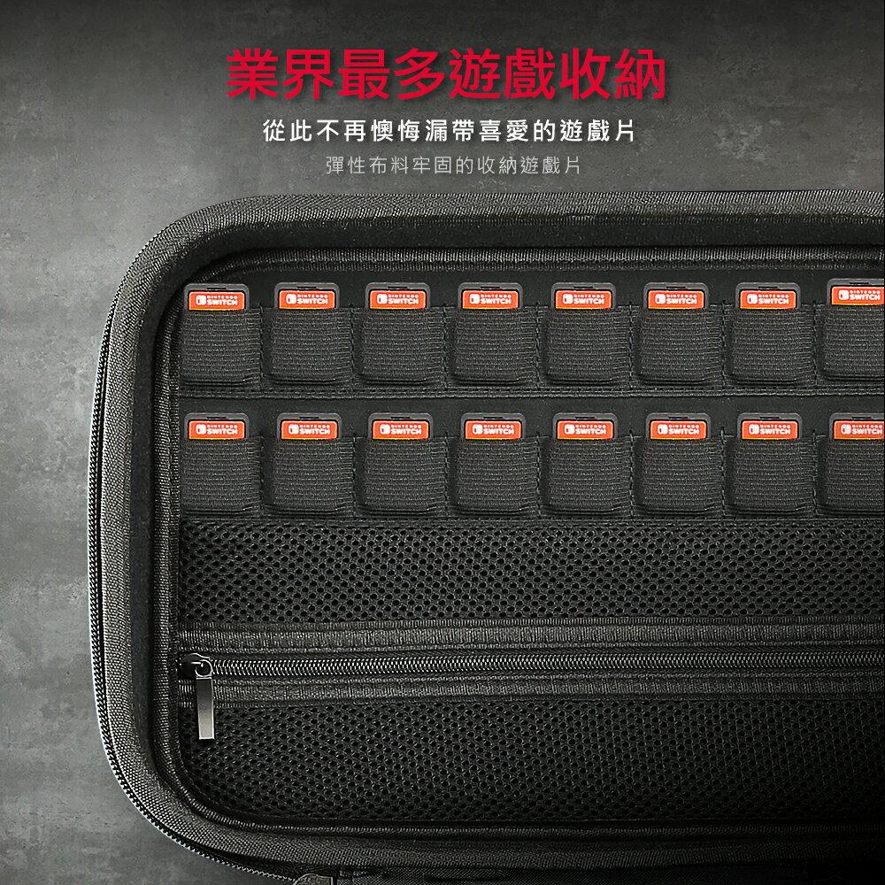 【SWITCH收納包】FlashFire Switch主機配件收納保護包 防撞 大容量包 防刮 主機包 EVA包【迪特軍】 4