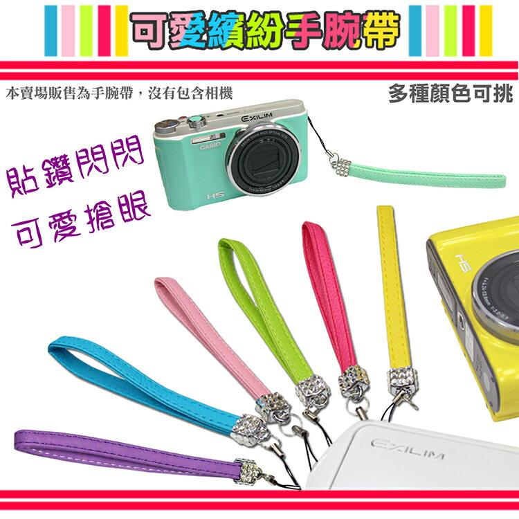 CASIO TR70 TR60 TR50 TR550 TR500 相機手腕帶 繽紛糖果色 手機手腕帶 手繩 手腕帶 Tiffany 綠