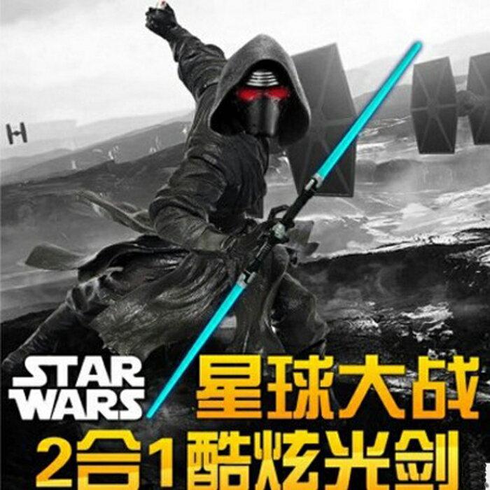 tangyizi輕鬆購【DS120】星球大戰原力覺醒道具二合一帶音效閃光棒激光劍cosplay道具