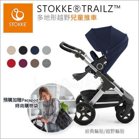 ✿蟲寶寶✿【挪威Stokke】獨家搶先預購!時尚全能多地形越野嬰兒手推車Trailz深藍色