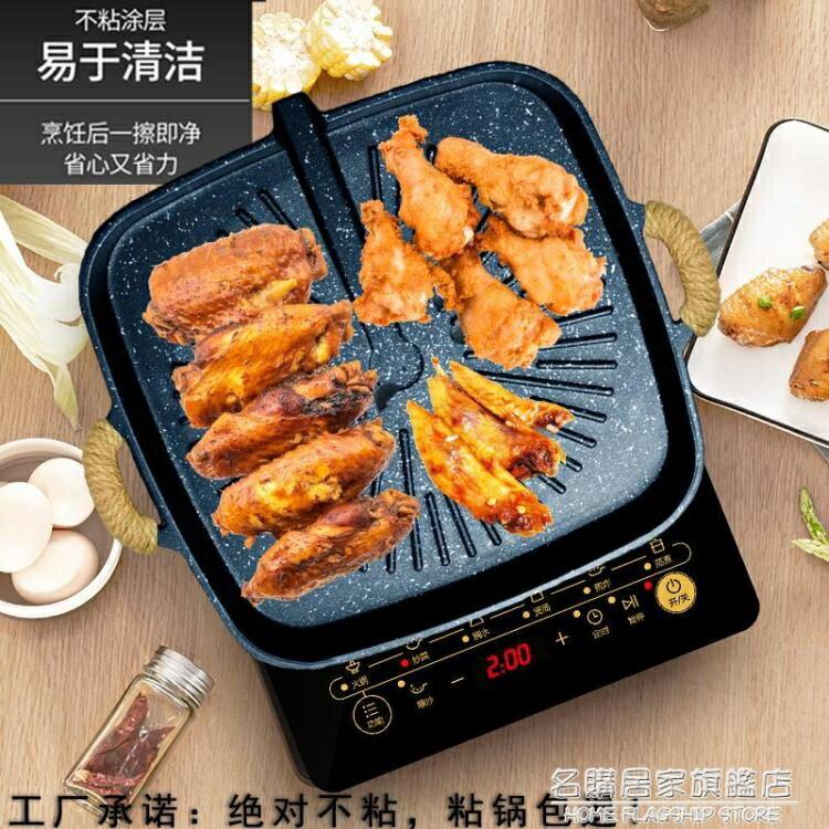 RIKYU日本利休電磁爐用烤盤家用麥飯石不粘燒烤肉鍋卡式爐燃氣灶 果果輕時尚