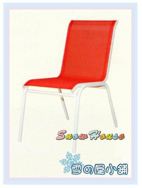 ╭☆雪之屋居家生活館☆╯ C96004 P37鐵製圓管紗網椅-白管紅網/櫃檯椅/吧檯椅/辦公椅/摺疊椅/學生椅/休閒椅