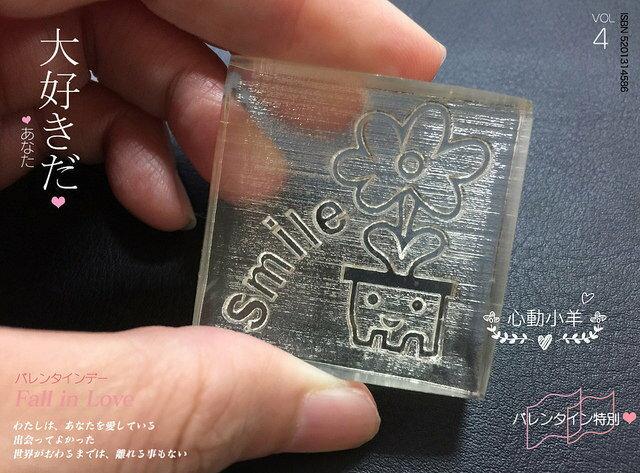 心動小羊^^Q版小盆栽手工皂DIY材料 工具 手工皂皂章 皂印 皂章 圖案章壓克力皂章