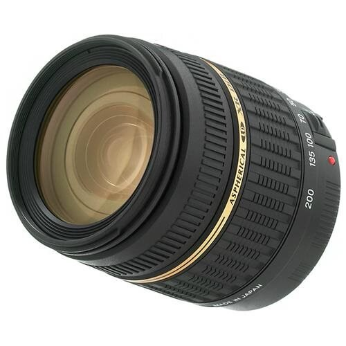 Tamron A014 Super Wide Angle Zoom Lens - f/3.5 to 6.3 1