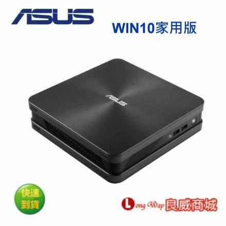 ASUS 華碩 VC65R-64T4QTA i5迷你Vivo PC (I5-6400T/8G/128G SSD/WIN10家用版)【送Office365】