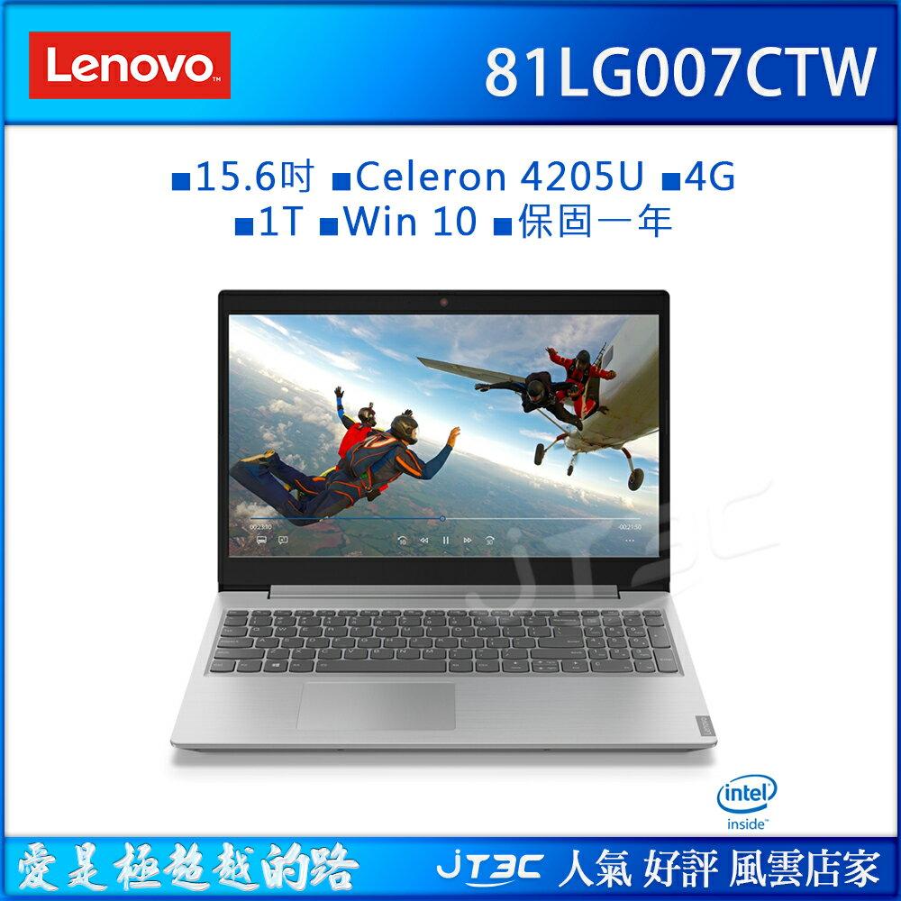 【最高折$500+最高回饋23%】Lenovo 聯想 IdeaPad L340 81LG007CTW(15.6吋/CELERON-4205U/4G/1TB/WIN10)筆電《原廠保固》