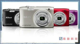 NIkon買就送16g+一顆副廠電池 COOLPIX A100 含稅開發票公司貨