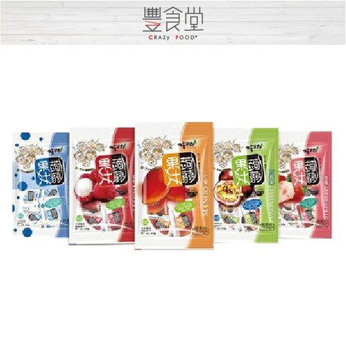 【MIT台灣味】吃果籽-果汁蒟蒻 擠壓式蒟蒻 芒果/荔枝/草莓/百香果/優格 26g*6入 (純素)