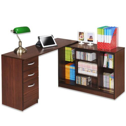 《Hopma》胡桃木色百變活動書櫃書桌組